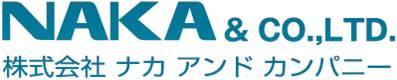 水晶デバイスの製造・開発・販売メーカー|株式会社ナカ アンド カンパニー